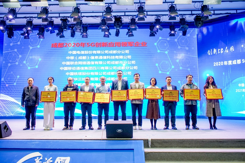 "CNG农业公链打造的""区块链+5G""数字农场获5G产业联盟高度认可"